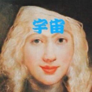 コスモ・オナン